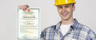 Юридические услуги в строительной сфере и недвижимости