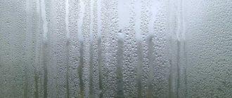 Почему потеют и плачут пластиковые окна зимой в квартире или частном доме