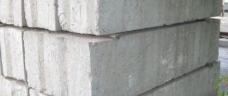 Тяжелый бетон: ГОСТ, технические характеристики