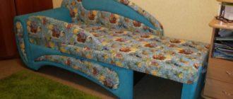 Детские диваны с бортиками от 3 лет