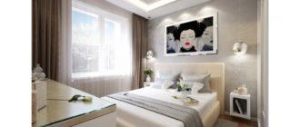 Дизайн для маленькой спальни + фото