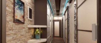 Дизайн коридора в панельном доме + фото