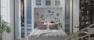 Как обустроить маленькую спальню+фото