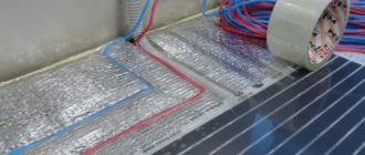 Подключение теплого пола к электричеству, схема