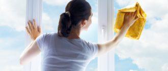 Моющие средства для мытья окон
