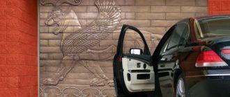 Способы защиты гаражных ворот