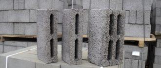 Керамзитобетонные блоки плюсы, минусы, отзывы