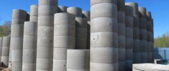 Кольца колодезные бетонные: размеры