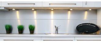 Мебельные светильники для кухни на шкафы