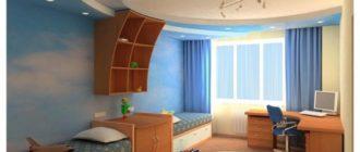Натяжные потолки для детской комнаты + фото