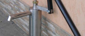 Ручной водяной насос для скважины своими руками
