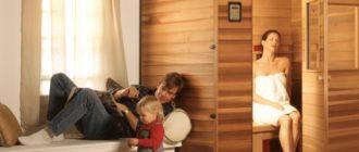 Домашняя инфракрасная сауна