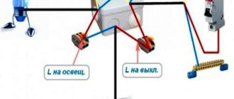 Схема расключения или соединения электрических кабелей в распределительной коробке