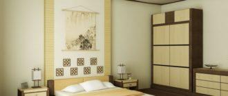 Спальня в японском стиле + фото