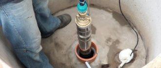 Как опускать насос в скважину