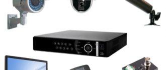 Системы безопасности и видеонаблюдения для дома