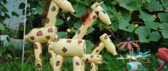 Жираф из пластиковых бутылок своими руками
