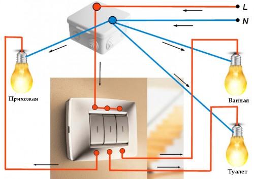 Как правильно подключить люстру с 2, 3, 4 проводами к двойному выключателю