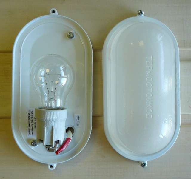 Светильники для бани влагозащищенные