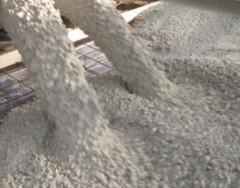 Гидротехнический бетон: ГОСТ, технические характеристики
