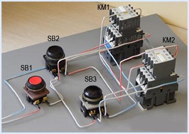 Как подключить реверсивный магнитный пускатель: схема, описание