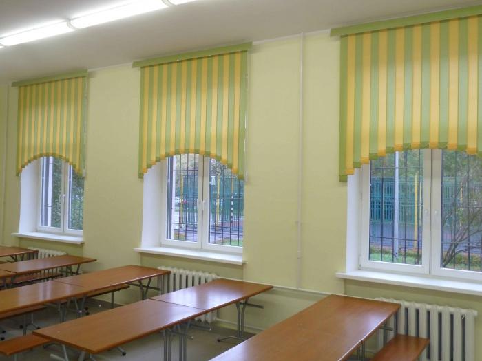 Шторы для класса в школе + фото