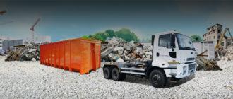Вывоз мусора - отходов в СПБ - ООО «ПРОФСПЕЦСЕРВИС»